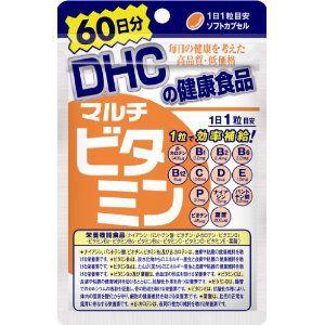 DHC マルチビタミン 60日