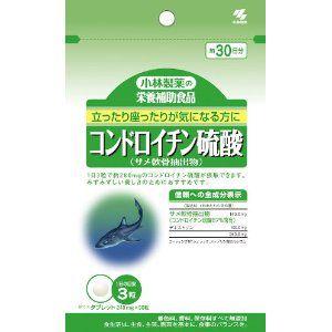 コンドロイチン硫酸【サメ軟骨抽出物】 90粒