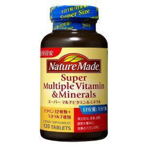 スーパーマルチビタミン&ミネラル120粒